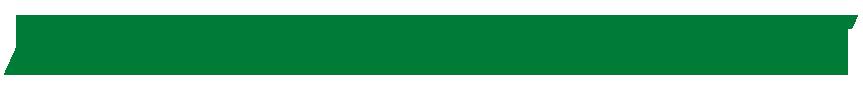 BTW-MIETSERVICE Logo Baumaschinenverleih